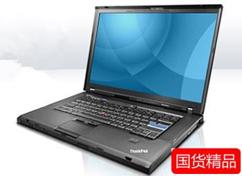 ThinkPad T420 笔记本电脑热博RB88体育下载/出租