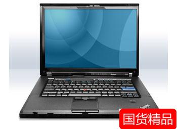 ThinkPad W500 笔记本电脑热博RB88体育下载/出租