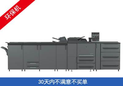 柯美1200黑白双面打印机热博RB88体育下载/出租