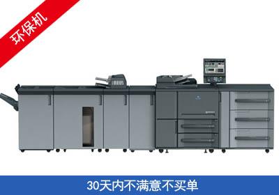 柯美1250黑白激光打印机热博RB88体育下载/出租
